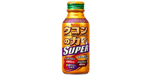 ウコンの力スーパー商品イメージ