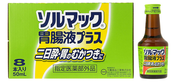 ソルマック胃腸液プラス商品イメージ
