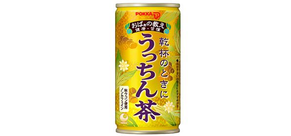 うっちん茶商品イメージ